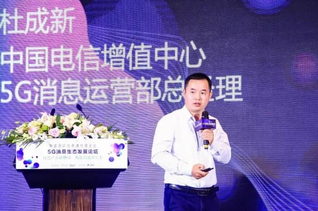 """中移互聯網公司將以""""5G消息+號+卡""""形成AaaS級服務(能力即服務)"""