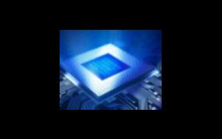 华尔街爆出AMD正在就收购赛灵思进行谈判