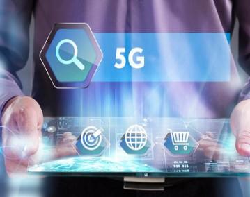 我國已提前完成5G基站全年建設目標