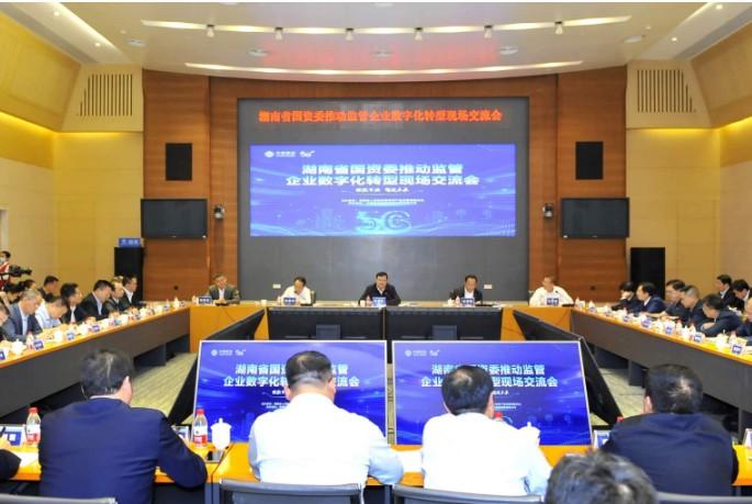 湖南移動打造了5G智慧鋼鐵、5G智慧電網等68個示范應用項目