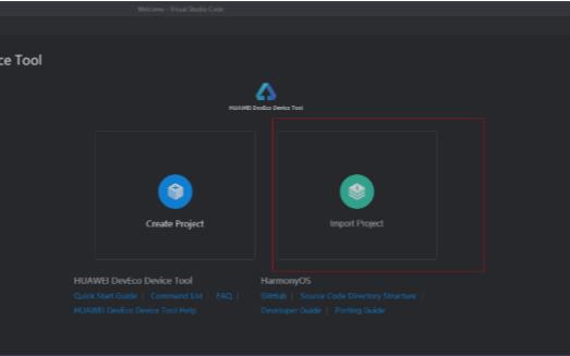 HarmonyOS Codelabs設備虛擬化特性開發