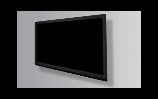 康佳75英寸8K MiniLED電視于近日正式發布
