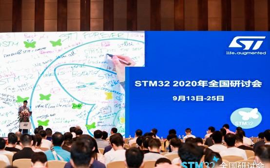 一起感受STM32的魅力所在!