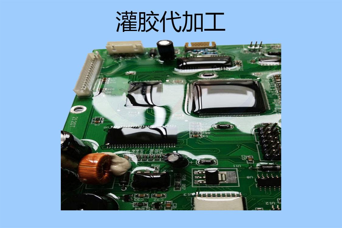 在電子產品灌膠加工過程中常見的問題有哪些
