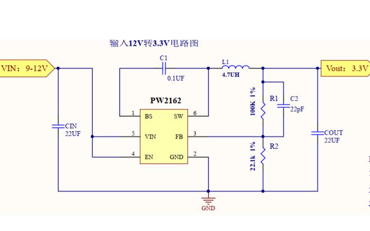 18V转其他V的芯片和案例说明