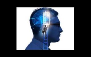 虎牙與騰訊共建AI智能審核平臺及安全攻防機制