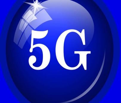 華為助力運營商建設高品質5G網絡