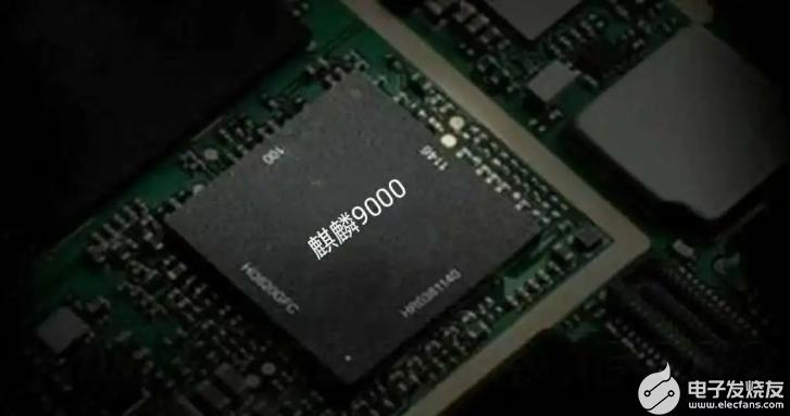 华为Mate 40可升级鸿蒙系统,与iPhone...