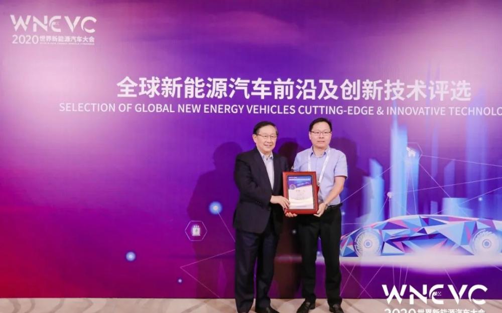 """弗迪電池研發生產的刀片電池獲2020年度""""全球新能源汽車創新技術"""""""
