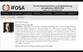 10月17日至18日,首届国际三维光学传感及应用在线研讨会将在线上开幕