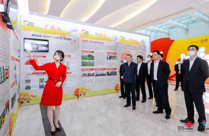 中国联通打造VR虚拟现实技术等5G业务赋能的脱贫攻坚线上全景展厅