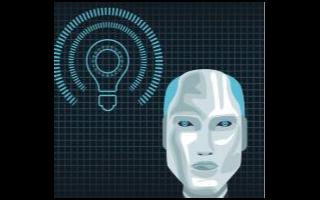 什么是人工智能技術