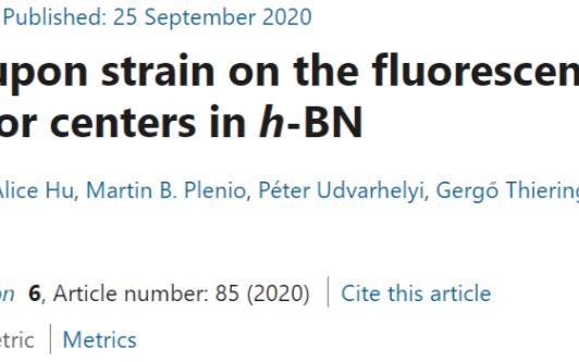 hBN中空位色心 (VNNB) 在应力下的光谱位移