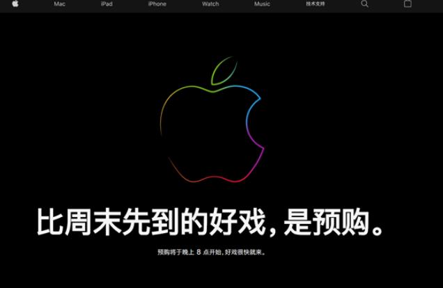 苹果中国官网开始维护,以防止iPhone 12系...