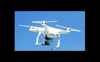 无人机发展迎来高速期,无人机进一步突破需要过三关