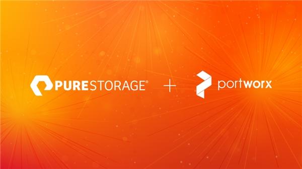 全球IT先锋Pure Storage宣布与Portworx达成收购协议