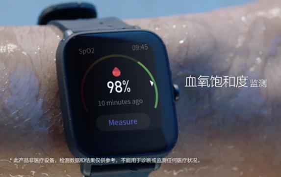 华米科技发布新品智能手表Amazfit Pop,颜值在线、多彩轻巧