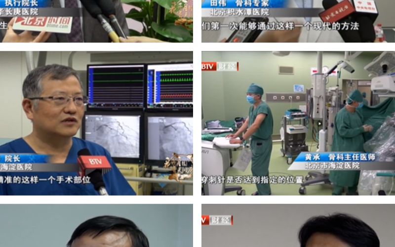 5G技术的出现,让远程操控机器人进行外科手术成为...