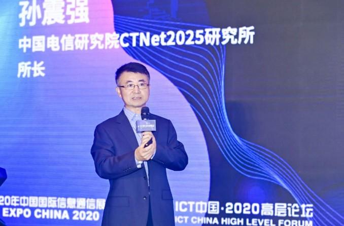 电联在重庆沙坪坝的200M共建共享测试,最高峰值...