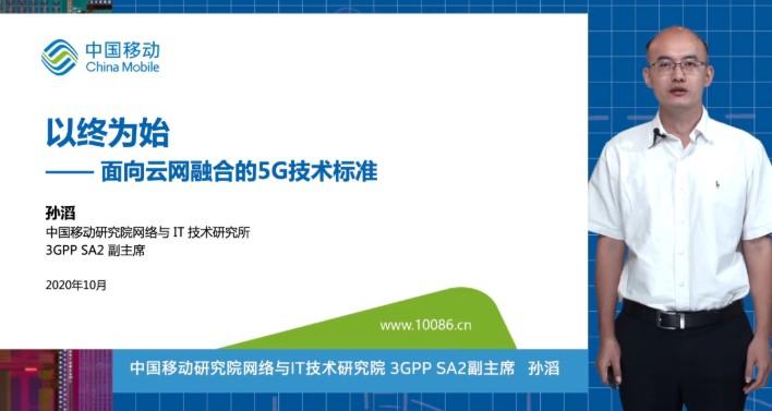 """云网融合构造工业控制网络5G TSN,让制造系统""""上云"""""""