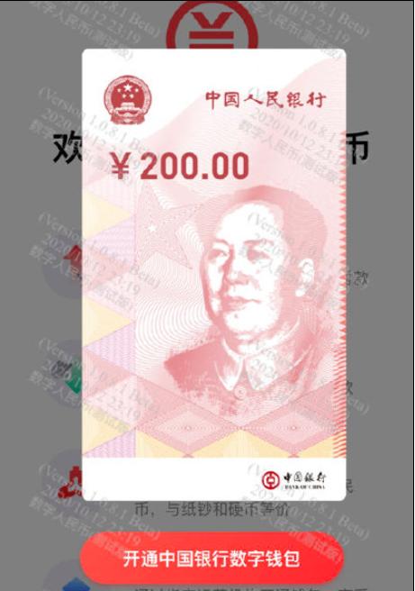 未来数字人民币将代替部分现金,但不会淘汰支付宝等数字支付方式