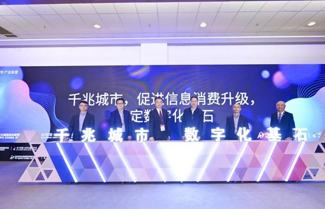 中国电信提出5G千兆网会进一步刺激视频类大流量业...
