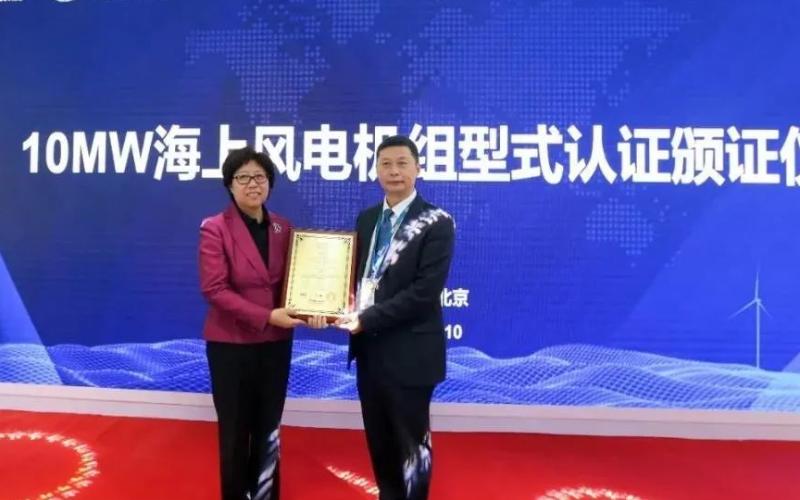 2020北京国际风能大会暨展览会东方风电展位现场喜获三重大礼