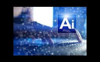 Tengine全力投入到AI芯片工作中,助力解决开发者的一系列问题