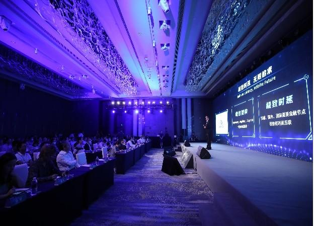 中国电信开通全球金融互联专线状态实时可视云网一体专线产品