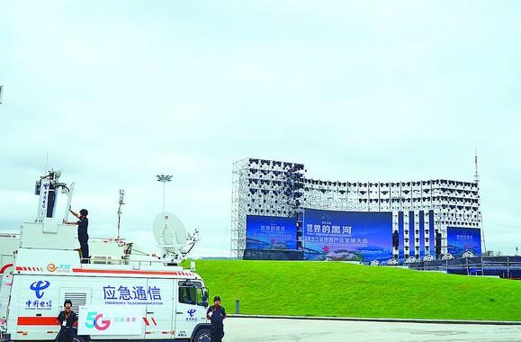 黑龙江电信在短短一周内完成了两个会场的光缆敷设和...
