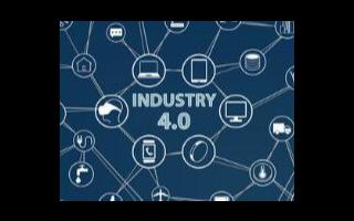 一文解析数字化转型和工业4.0的重要性
