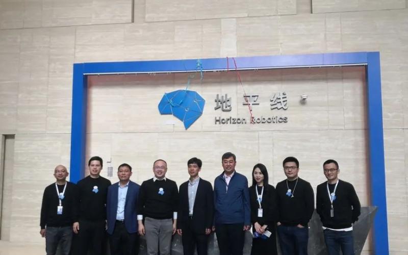 2020年10月9日,地平線正式喬遷入駐中關村集成電路設計園
