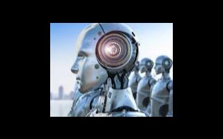 人工智能未来的技术前景怎么样