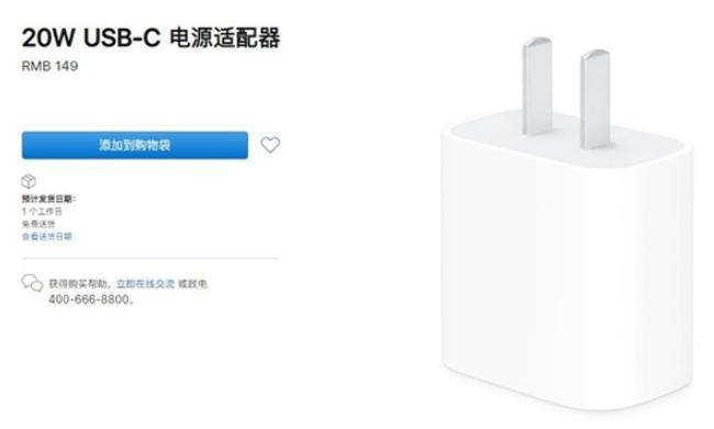 iPhone 11/12不附贈充電頭,該如何買充電頭最劃算?