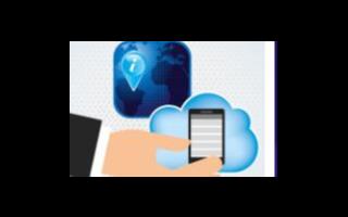 借助人工智能/大數據/云計算/物聯網技術,推動多...