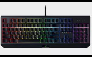 亚马逊有史以来最好的Razer游戏键盘交易