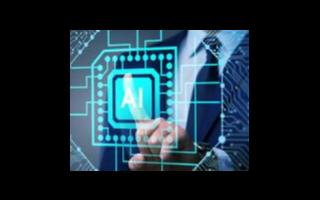 人工智能等科技成為金融業重要核心競爭力