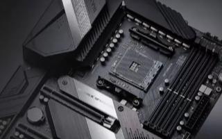 华硕正在支持Zen 3的X470和B450主板上的更新