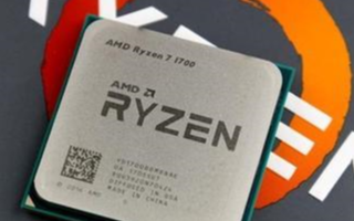 AMD Ryzen 5 5600將于2021年初發布