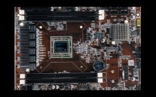 带有A9-9820 APU的无名主板已经出现在全球速卖通上