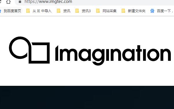 芯動科技選用Imagination全新BXT多核GPU IP支持云計算應用