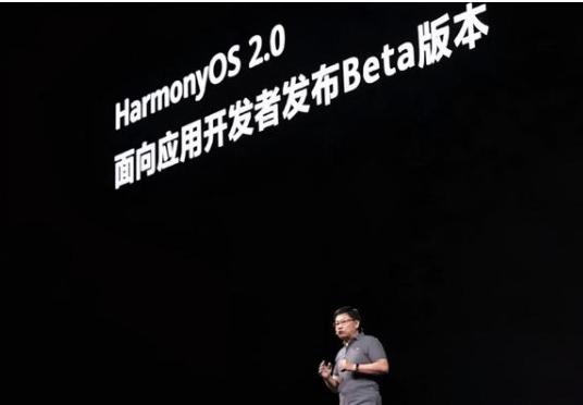外媒:华为鸿蒙OS系统手机取得成功可能性不大