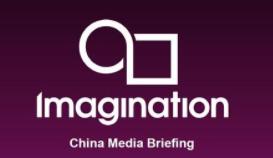 Imagination IMG B系列圖形處理器推出,可為汽車領域提供各種選擇