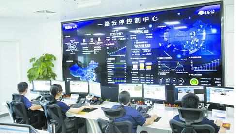 厦门利用北斗导航和RFID等技术推进海洋数字经济