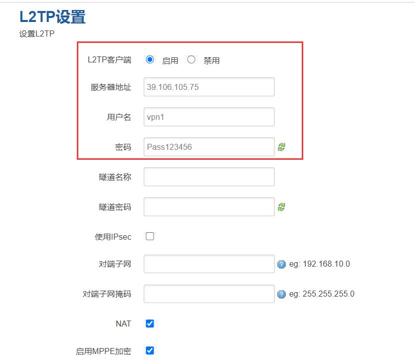 以物联网网关的VPN客户端方式来实对PLC远程更新下载