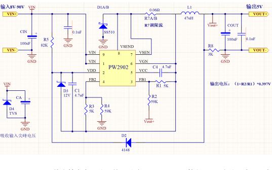 50V转5V和3.3V及3V的稳压芯片和电路图说明