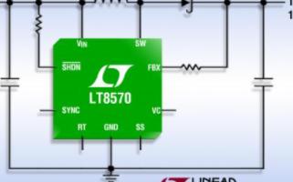 升压型DC/DC转换器LT8570/-1的性能特点及应用分析