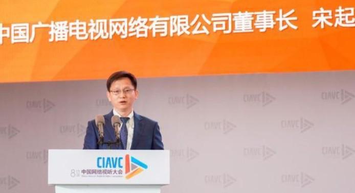 中国广电将要建设全国一网的5G和有线交互协同的新...