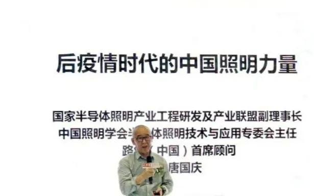 唐国庆对光亚展点赞:中国力量