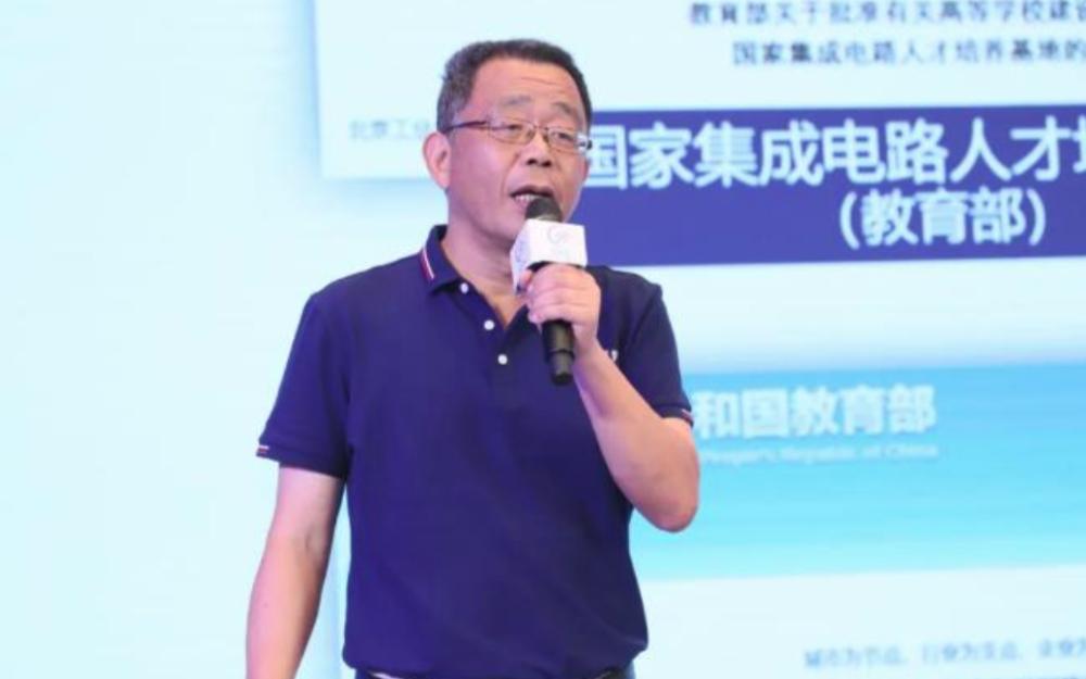 中国首个芯片大学落户南京 将与华为、中芯国际合作;日本TDK向美国申请对华为供货…
